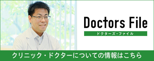 Doctor's Fils vol.17752